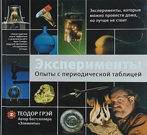 2013_05_14_eksperimenty_obl