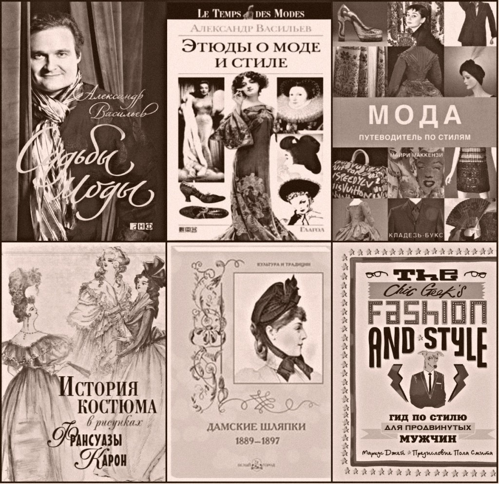 2013_07_03_moda_collage