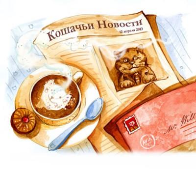 2013_10_09_koty_goroda_rima
