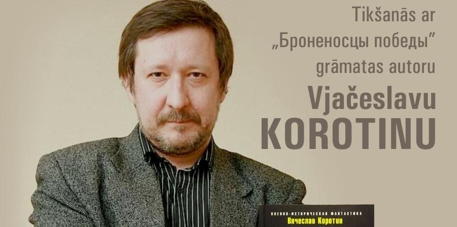 2013_10_10_korotin_g