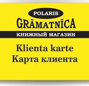 2013_12_01_plakatkarta_klienta_G2