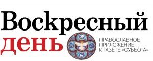 Voskresenje_logo