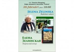 Plakat Zelinska_01