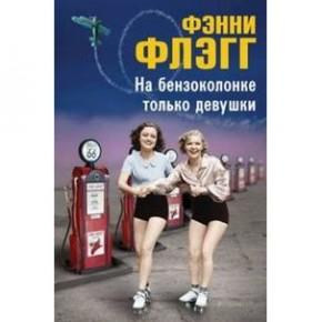 Книги в июле