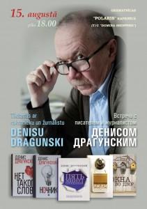 PLakat Dragunski_04