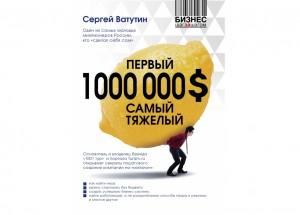 19.99 EUR