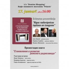 Состоится презентация книги о Рижском радиозаводе