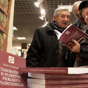 Фото и видео с презентации книги о РИЖСКОМ РАДИОЗАВОДЕ