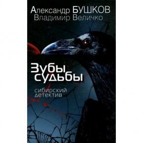 """Новый """"сибирский детектив"""" и """"Хищники с Уолл-стрит"""""""