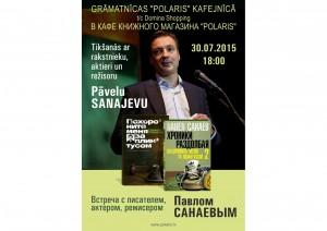 plakat Sanajev_02