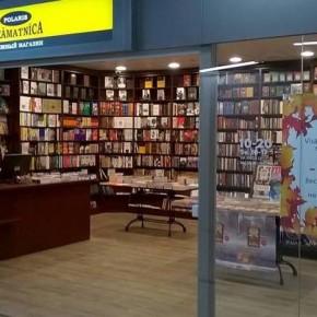"""Книжный магазин """"Полярис"""" открылся в Лиепае!"""