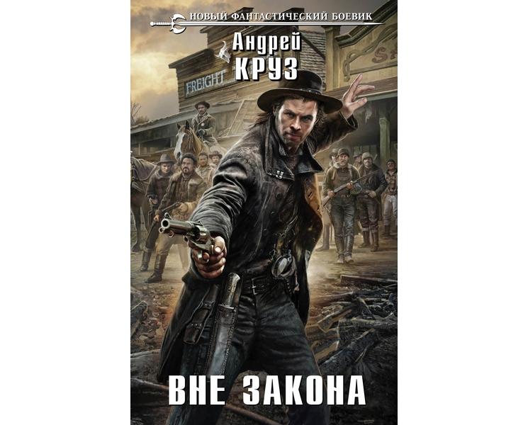 Книги фантастика приключение лучшее