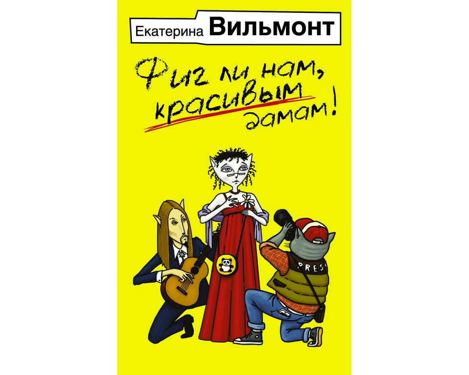 Университеты англии для русских
