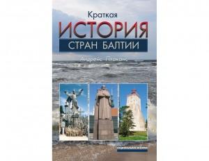 istoria Baltii