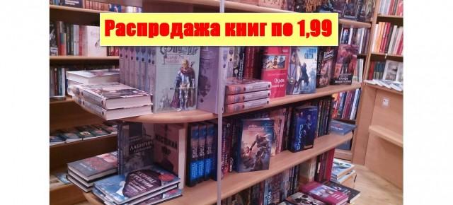 """Супер-распродажа в """"Polaris'' т/ц """"ORIGO"""""""
