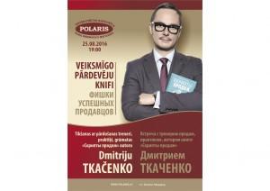 Tkachenko_Poster
