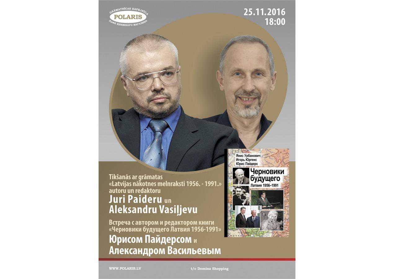 http://www.polaris.lv/wp-content/uploads/2016/11/Paiders-Vasiljev_Poster.jpg