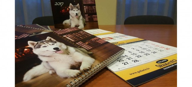 "Фирменные календари ""Polaris"" на 2017 год"