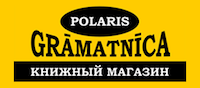 Книги на русском языке в Латвии