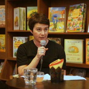 Фото и видео встречи с Яной Вагнер