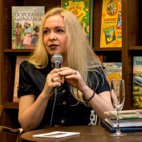 Фото и видео встречи с Илоной Яхимович