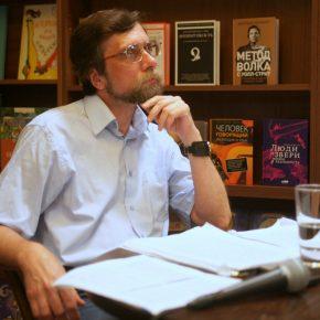Фото и видео лекции профессора Игоря Сурикова