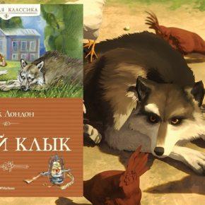 Детская книга месяца