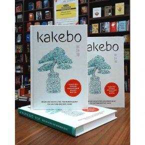 «Kakebo. Японское искусство экономии денег по системе Мотоко Хани»
