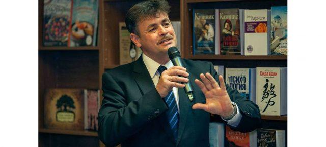 Лекция историка Игоря Гусева 14 ноября