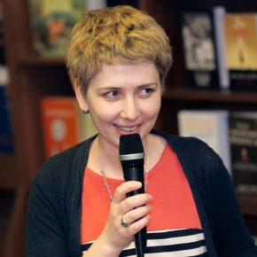 Встреча с Анной Старобинец: фото и видео