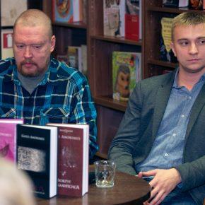 Андрей Мартьянов и Стас Литвинов в Polaris: фото и видео