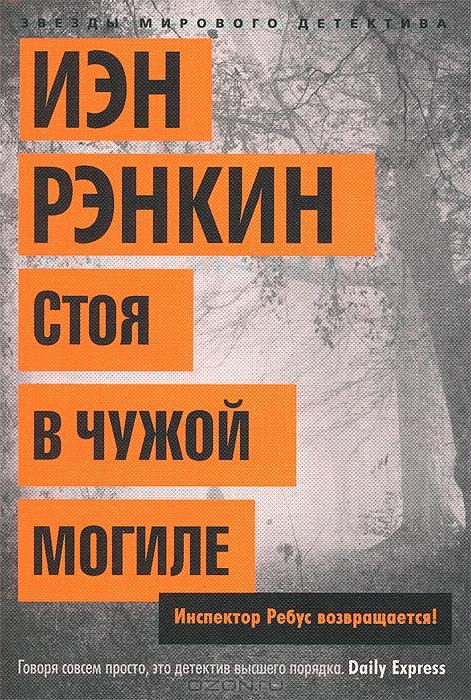 2013_07_12_stoja_u_chuzhoj_mogili_big