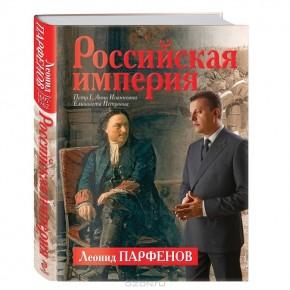 История и геополитика, а также интересная проза