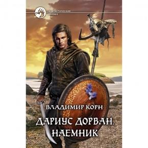 """""""Будущее"""" здесь и сейчас: Глуховский, Панов, Тармашев"""