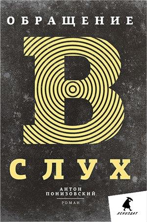 2013_11_07_ponizovskij