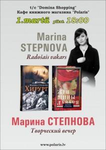 Plakat Stepnova_01