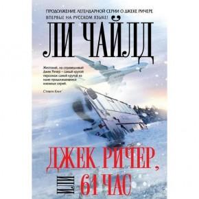 Самые интересные книги 28 февраля