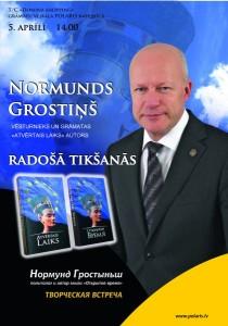 NG_tiksanas_plakatsA1_2