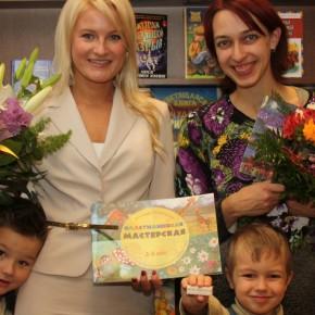Пластилиновые встречи в книжном кафе: фотографии