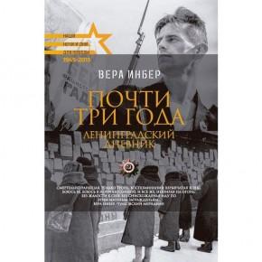 Русская проза: классики и современники