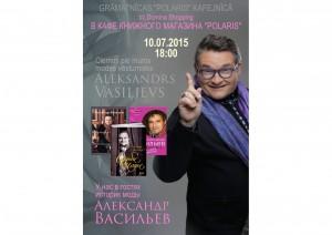 Plakat Vasiljev3_05