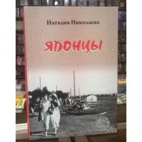 Воспоминания о Харбине