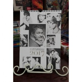 Модный календарь Александра Васильева