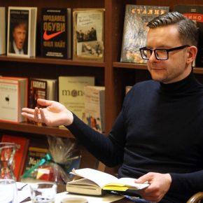 Фото и видео встречи с Александром Шуниным