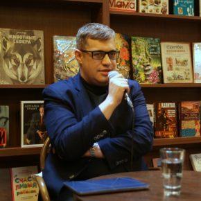 Фото и видео встречи с Максимом Поташевым