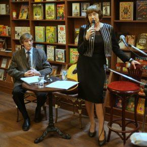 Фото и видео творческого вечера Евгении Ошурковой и Николая Романенко
