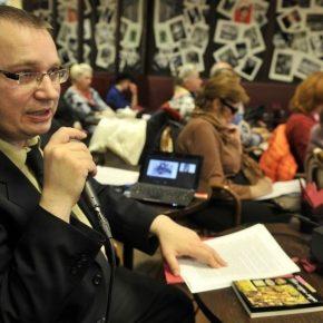 Лекция историка Олега Пухляка 29 ноября