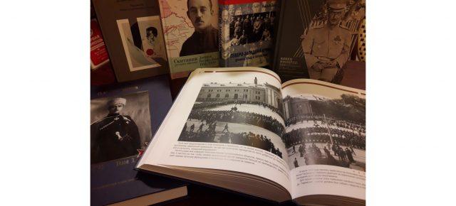 Редкие книги о Белом движении