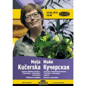 Творческая встреча с Майей Кучерской 10 июня