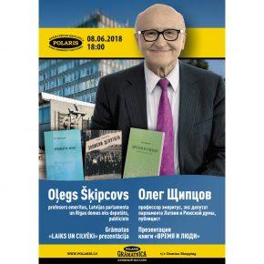 Встреча с публицистом Олегом Щипцовым 8 июня